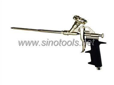 Gaulking Gun